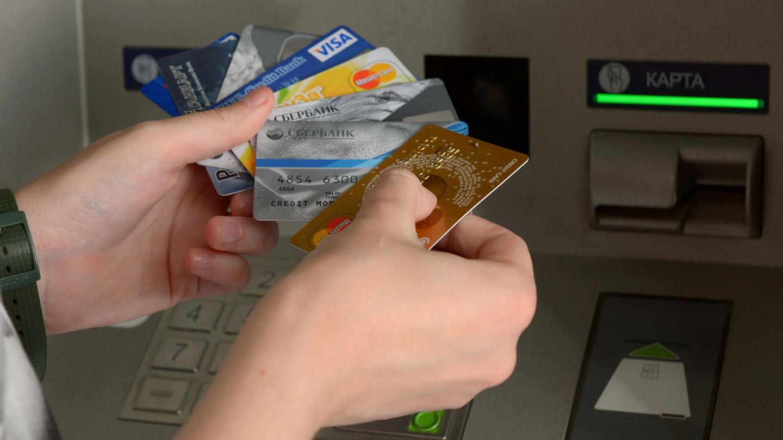 Кредитные карты с лимитом