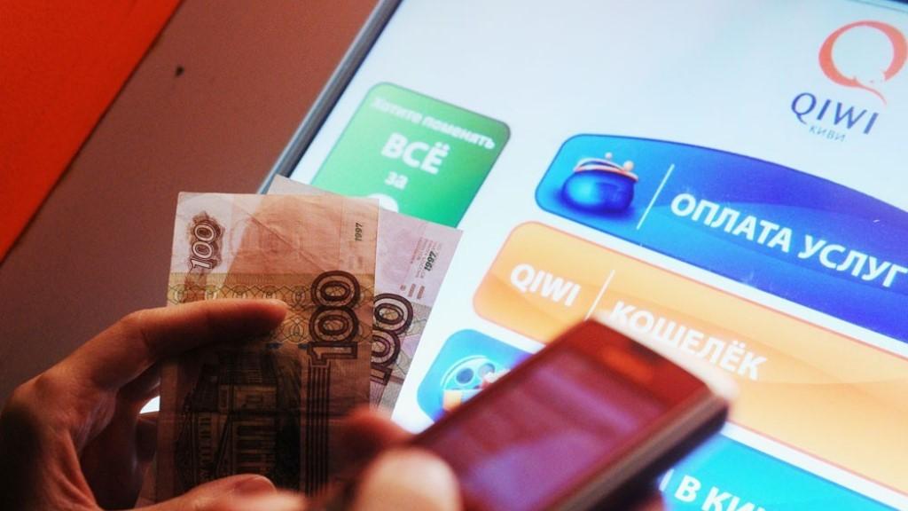 Платежная система Киви Кошелек