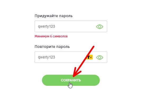 Ввод пароля на официальном сайте friendsclub.ru